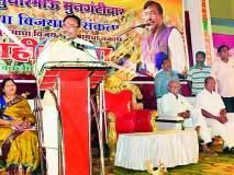 Maharashtra Election 2019 : विकासाच्या मार्गावर अग्रेसर होण्यासाठी महायुतीला साथ द्या