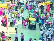 दसऱ्याच्या मुहूर्तावर बाजारपेठेत उसळली गर्दी