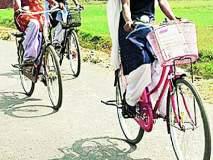 ३२४६ लेकींना मिळणार सायकली