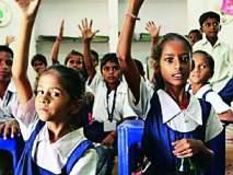 दिल्लीच्या धर्तीवर करणार न.प.शाळांचा विकास