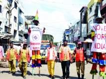 Maharashtra Vidhan Sabha 2019 : मतदानाचा टक्का वाढविण्यासाठी प्रबोधन, मॅरेथॉन स्पर्धा, सायकल रॅलीसह इतर उपक्रम