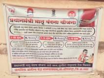 Latest Shrirampur News in Marathi | Shrirampur Live Updates