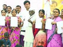 Maharashtra Election 2019 ; रवि राणा यांच्या प्रयत्नातून ७८० कुटुंबीयांना पीआर कार्ड