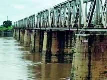 वैनगंगा नदीवरील रेल्वे पुलाचे 'स्ट्रक्चरल ऑडीट'