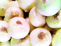 कांदा ५० रुपयांवर