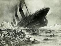 धक्कादायक! टायटॅनिक बनविणारी कंपनीही बुडाली; एकेकाळी 35 हजारावर होते कर्मचारी