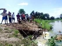 गडचिरोलीतील एटापल्ली तालुक्यातला तलाव फुटण्याच्या स्थितीत; गावकरी चिंतीत