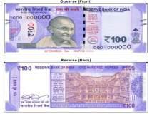 काय सांगता, आता 100 रुपयांच्या नोटेचं आयुष्य आणखी वाढणार; जाणून घ्या कसं!