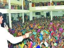 Maharashtra Election 2019 ; रवि राणांच्या उपस्थितीत नारीशक्ती कृतज्ञता मेळावा