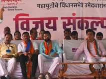 Vidhan Sabha 2019 : नर्मदेचे दहा तर उकईचे पाच टीएमसी पाणी जिल्ह्यात आणणार-मुख्यमंत्री फडणवीस