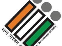 Vidhan Sabha 2019: खराब रस्त्यांमुळे बस ऐवजी जीप केल्या अधीग्रहीत