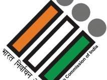 Vidhan sabha 2019: 36 मतदान केंद्रातून होणार थेट प्रेक्षेपण