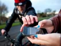 अल्पवयीन चोरट्याने चक्क महिला पोलिसाचाच मोबाईल हिसकावला...मग पुढे काय?