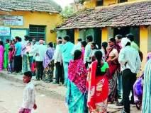 Lok Sabha Election 2019; मतदारांनी साजरा केला लोकशाहीचा उत्सव