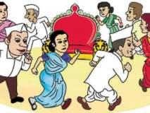 Vidhan Sabha 2019: संशयाच्या राजकारणाने उमेदवारांची धडधड वाढली