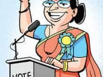 Vidhan Sabha 2019 : आमदारकीपासून जिल्ह्यातील महिला वंचीत