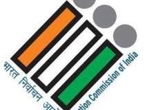 Vidhan Sabha 2019: निरिक्षकांनी घेतला तयारी व कामकाजाचा आढावा