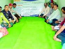 ग्रामसेवकांचे असहकार आंदोलन