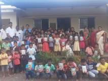 मुलीच्या वाढदिवसानिमित्त पुस्तके भेट, वारेमाप खर्चाला फाटा