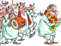 Maharashtra Election 2019 ; बंडखोरीमुळे चुरशीची आणि काट्याची लढत