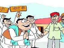 Maharashtra Election 2019 ; चारही मतदारसंघात वाढतोय इलेक्शन 'फिव्हर'