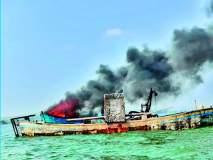 शिरुर तालुक्यातील निमोणेत २१ बोटींना जलसमाधी