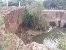 पुरामुळे शेतजमिनी गेल्या वाहून : शेतकऱ्यांचे आर्थिक नुकसान