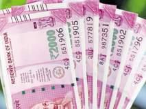 परभणी : नुकसान भरपाईसाठी हवेत ३१२ कोटी रुपये