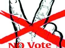 Lok Sabha Election 2019; ६.७६ लाख मतदारांची मतदानाकडे पाठ
