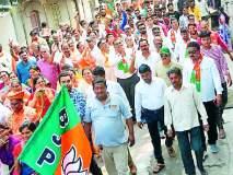 Maharashtra Election 2019 ; रॅलीद्वारे सुनील देशमुख यांचे शहरात शक्तीप्रदर्शन
