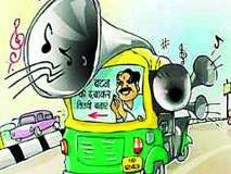 Maharashtra Election 2019 ; गडचिरोलीत ५६ वाहने उडवताहेत उमेदवारांच्या प्रचाराचा धुराळा