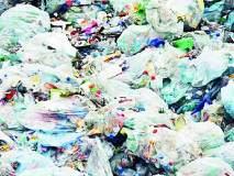 प्लास्टिकचा कचरा आरोग्याला घातक