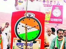 Maharashtra Election 2019 ; सर्वसामान्यांसाठी भाजप सरकारने काय केले ?
