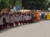 कोल्हापूरात शिक्षण वाचविण्यासाठी विद्यार्थी उतरले रस्त्यावर