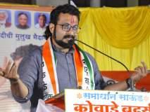 Maharashtra Assembly Election 2019 : महाराष्ट्राच ठरलंय, वातावरण फिरलय.. :अमोल कोल्हे