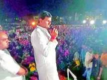Maharashtra Election 2019 : शासकीय मेडिकल कॉलेजच्या निर्मितीसाठी कटिबद्ध