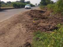 पावसानंतरही गाळ तसाच रस्त्यावर महामार्गावर अपघाताची शक्यता!