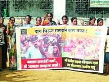 Maharashtra Election 2019 : दारुमुक्त निवडणुकीसाठी गावे एकवटली