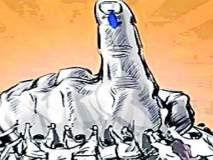 Maharashtra Election 2019 : १९९५ मध्ये ठरली होती सर्वाधिक अवैध मते
