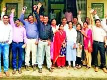 महिनाभरानंतर ग्रामसेवकांचे कामबंद आंदोलन मागे