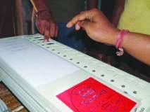 रस्ता, पाण्यासाठी मतदानावर बहिष्कार..!