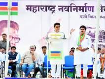 Maharashtra Election 2019 : राज्यात सक्षम विरोधी पक्षाची गरज