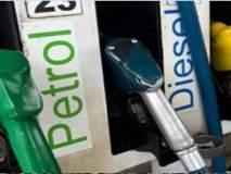 पेट्रोल कार घ्यायची की डिझेल? प्रश्न पडतोय का...