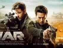 War Movie Box Office Collection : 'वॉर'ची विक्रमी कमाई, दोन दिवसांत कमावले इतके कोटी
