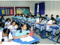 अकोला जिल्ह्यातील १६३२१ विद्यार्थ्यांनी दिली ज्ञान विज्ञान परीक्षा