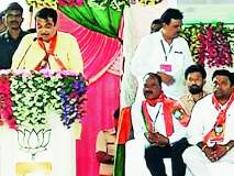 Maharashtra Election 2019 ; बॉयोटेक प्रकल्पातून रोजगाराच्या संधी