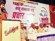 Maharashtra Election 2019 ; आपल्या मतांचे पावित्र्य जपले जाईल
