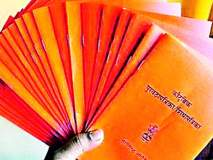 अंत्योदय कार्डावरील सदस्य प्राधान्य कुटुंब लाभार्थ्यात वर्ग होणार
