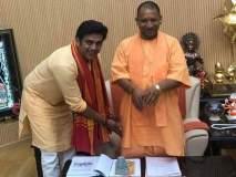 Gorakhpur Election: योगी आदित्यनाथ माझे प्रभू श्रीराम, भाजपा उमेदवार रवी किशनचं वक्तव्य