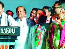 Maharashtra Election 2019 ; विकासाच्या नावावर सर्वत्र अनागोंदी